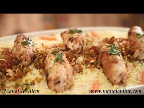 فيلية الدجاج مع ارز الزعفران - مطبخ منال العالم