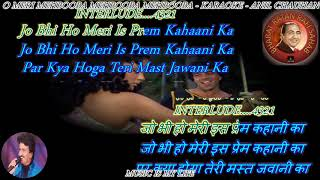 O Meri Mehbooba Mehbooba Mehbooba- Karaoke With Scrolling Lyrics Eng.& हिंदी