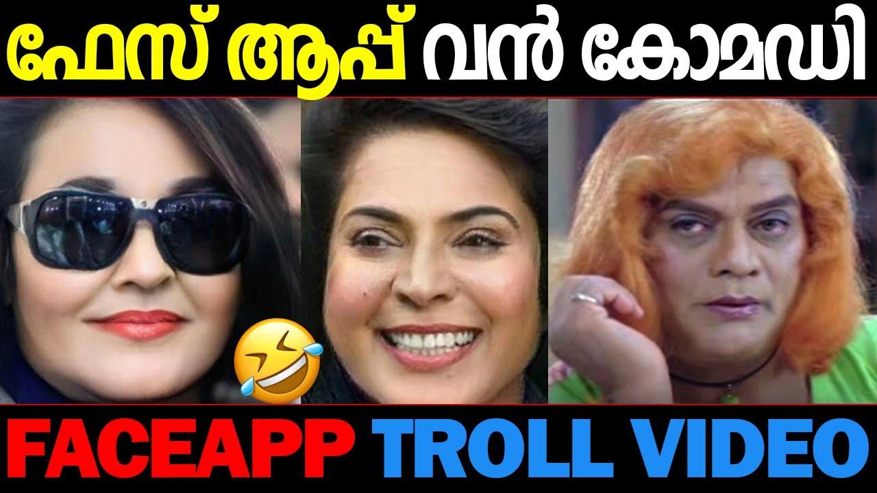 ഇത്രക്ക് സുന്ദരി ആരുന്നോ ഞാന്! FaceApp Troll malayalam Chinese app ban troll
