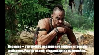 Цитаты из фильмов и игр