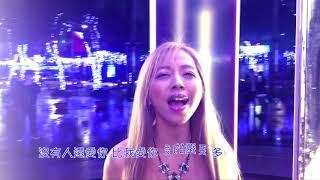 羅百吉-你的承諾【官方完整版MV大首播】