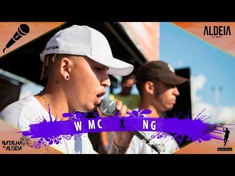 NG (MG) x W MC (AM)   INTERESTADUAL ll   Barueri   SP