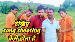 Singer Pawan Pardeshi... Suting time vidio Sunil Saxena #####