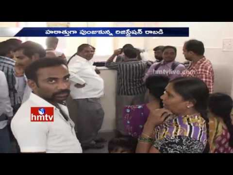 Small Business owners Facing Problems over Currency Ban | Guntur | HMTV