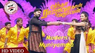 Modern Muniyamma | Video | Vantha Rajavathaan Varuven | STR | Hiphop Tamizha | Sundar C | LYCA