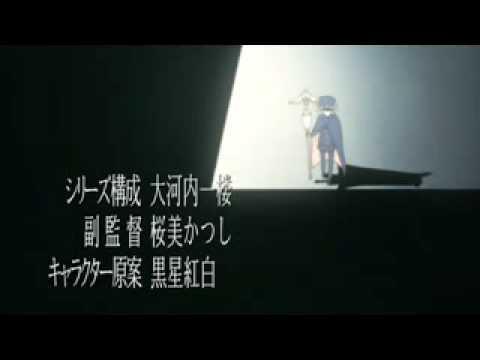 Shigofumi Opening