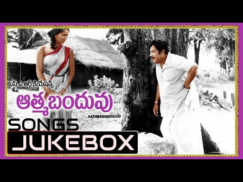 Aathma Bandhuvu Movie Songs Jukebox || Sivaji Ganeshan, Radha