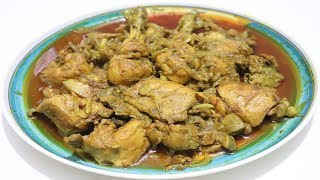 Bengali chicken curry recipe | Chicken Curry Recipe | How to make chicken curry By Street Yummy Food