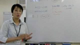 中学英語で重要な、「3人称単数」について解説します。