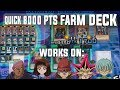 [Yu-Gi-Oh! Duel Links ] How to Farm 5 Duelists with 1 Deck, 8000 Points, FAST &; CONSISTENT