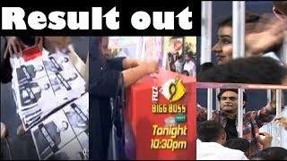 Inorbit Mall, Live Voting|| Result Out|| Bigg Boss 11|| Shilpa On 1st ||Upcoming Episode