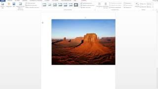 Как изменить размер рисунка в microsoft Word