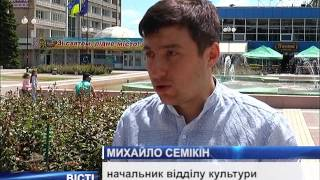 посткард челлендж Сюжет телеканала ТВМ