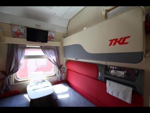 Вагон купе ТКС поезда №9 (Москва - Саратов) (сервисные услуги У1, класс обслуживания 2Т)