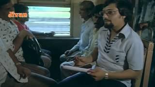 Suniye Kahiye Kahiye,  Movie - Baton Baton Mein 1979
