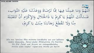 Teratak Iqra Taman Kenari : Doa Akhir Tahun hijrah