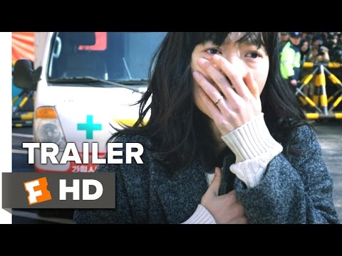 Tunnel   1 2016  Doona Bae Movie