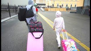 ВЛОГ:  Собираем чемоданы,  уезжаем ,  поезд СПБ-Адлер, ВАНЯ в шоке))