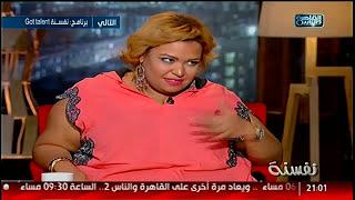 #نفسنة| لقاء مع نجمة مسرح مصر ويزو