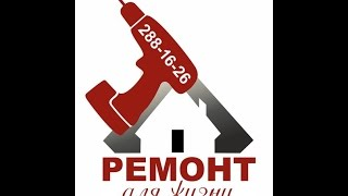 видео Натяжные потолки в  Перми