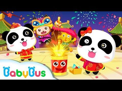 Baby Panda Learn About Chinese New Year - Fireworks & Celebration! | Spring Festival | BabyBus