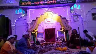 Gambar cover Khuda ke Deen ki pehchan Ali by Ali waris