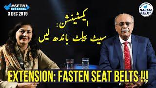 Sethi Sey Sawal | 3rd December 2019 | Najam Sethi