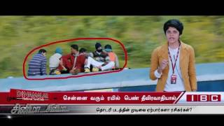 Will Thodari movie Climax be accepted by Tamil film auditions - Video in Dinamalar
