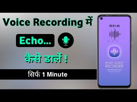 अपने Voice Recording में Echo कैसे डालें//How to Echo in Your Voice Recording//In Hindi