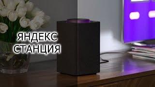 Распаковка и настройка Яндекс Станции