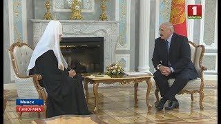 Президент встретился с участниками Священного Синода РПЦ и БПЦ. Панорама