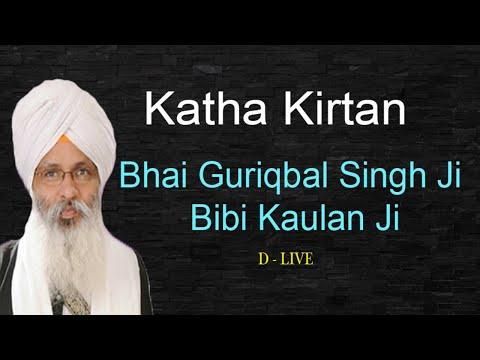 D-Live-Bhai-Guriqbal-Singh-Ji-Bibi-Kaulan-Ji-From-Amritsar-Punjab-25-October-2021