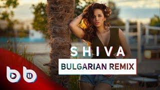Bulgarian Remix - Shiva ( Burak Balkan & Sözer Sepetci ) Resimi