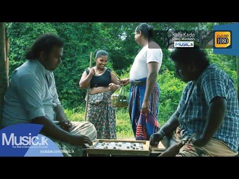 Kele Kade - Dinu Madush Full HD Video From www.Music.lk thumbnail