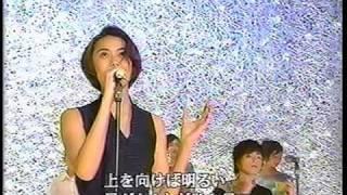 1998年 作詞:MARC&TK 作曲・編曲:TETSUYA KOMURO 観月ありさがモデル...