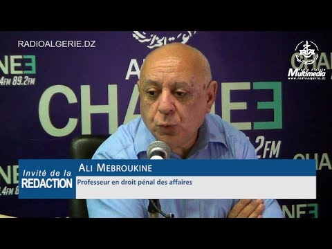 Ali Mebroukine Professeur en droit pénal des affaires