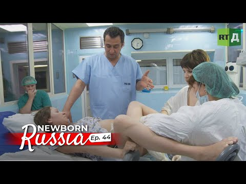 A sports journalist couple use teamwork to get through labour. Newborn Russia (E44)