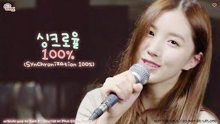 [ซับไทย/คาราโอเกะ] ชียอน Siyeon (Pledisgirlz) - 싱크로율 100%