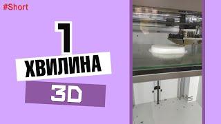 Фотополимерный 3d принтер