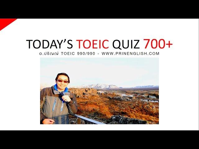 Today's TOEIC Quiz (25 January 2017) - PRINENGLISH