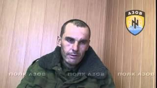 Пленный танкист ДНР рассказывает об обучении боевиков в России