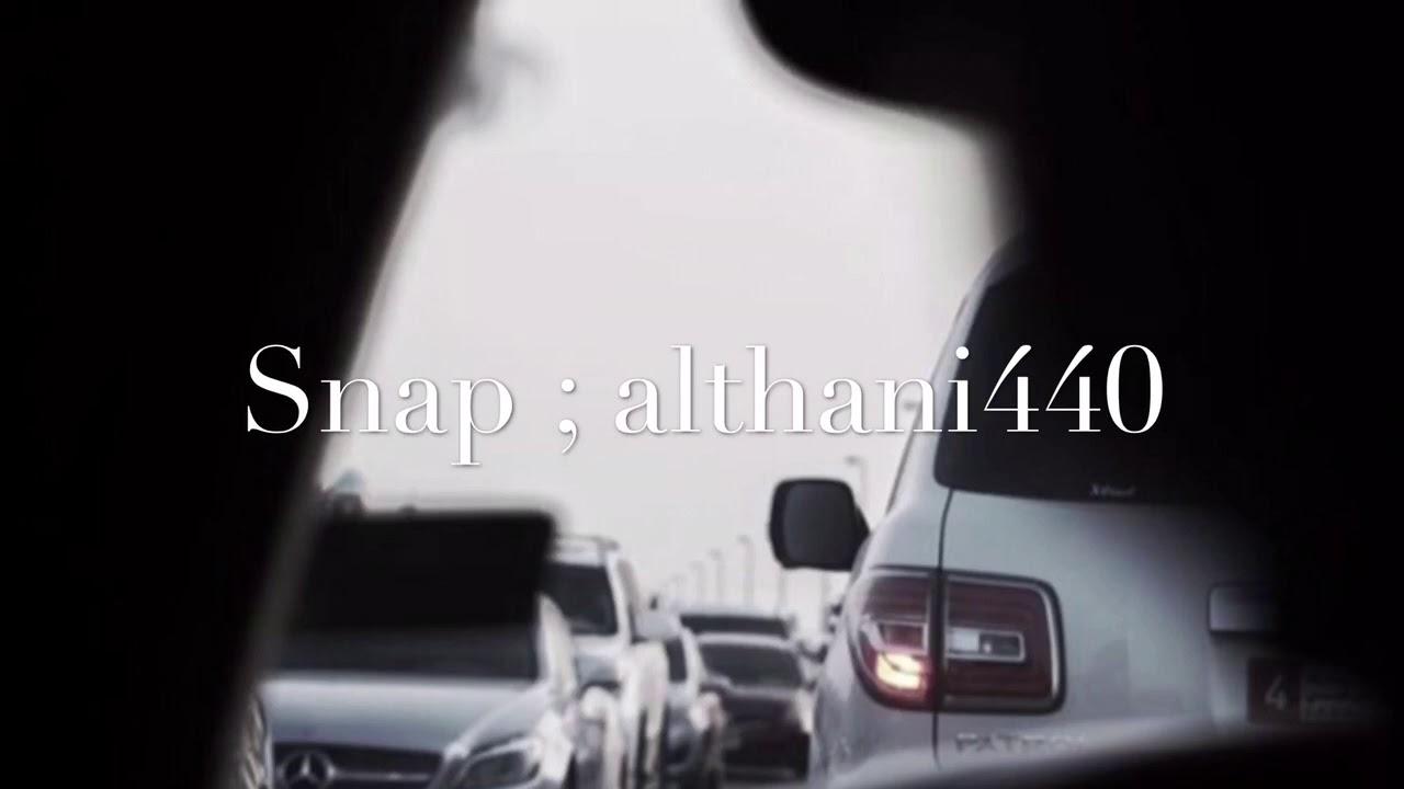 شيلة من طول الغيبات ..| اداء : مسعود الحبابي 2018طررب