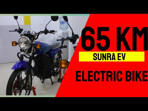 Sunra EV Electric Bike - Real Practical Review by Biker Dude