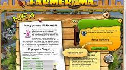 Farmerama Bonuscode 2020
