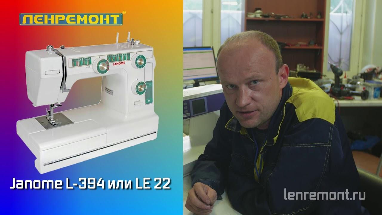 швейные машины как выбрать