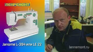 видео Ремонт швейных машин (Швейная машина «МАЛЬВА» -120)