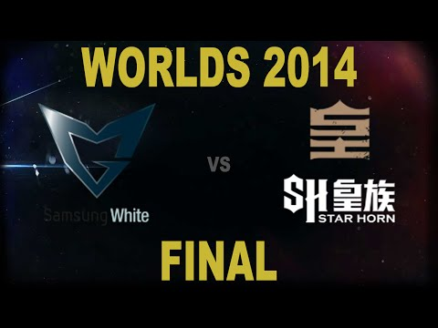 [2014 World Championship Finals] SHR Vs. SSW G4