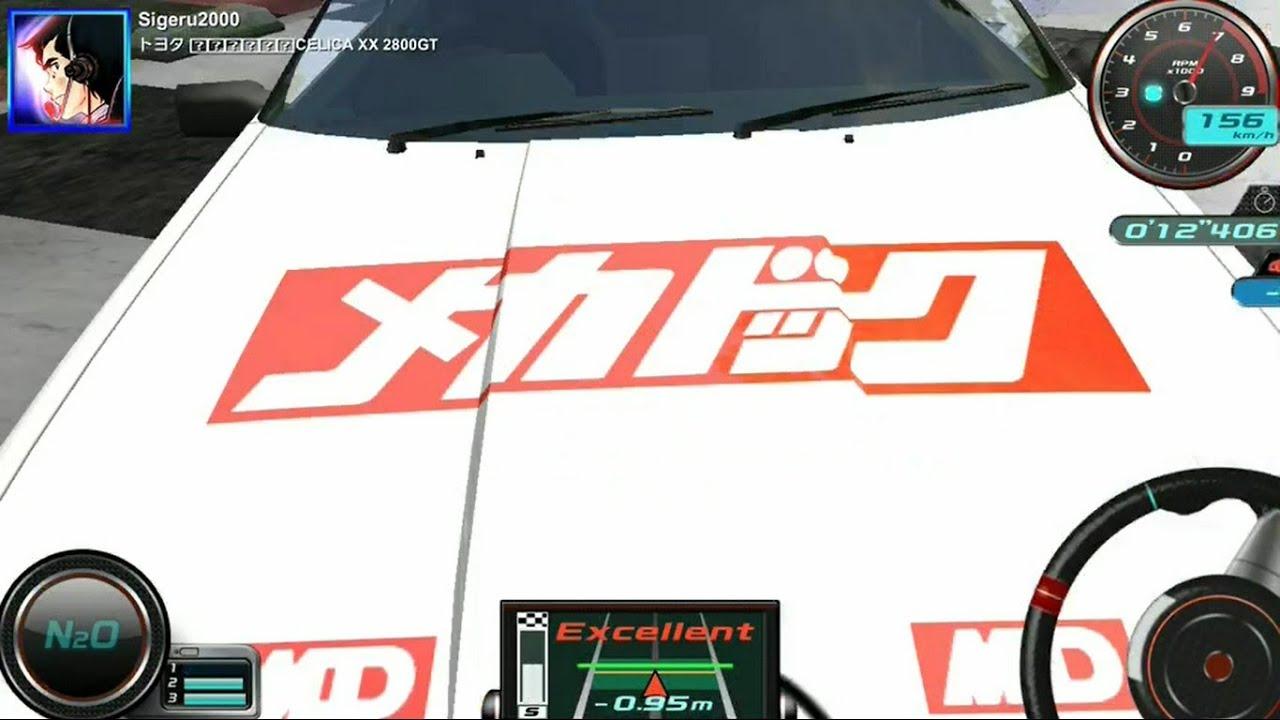 ドリスピ SAVANNA RX-7バトル FC...