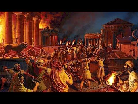 Rome and Jerusalem at War (66 - 70 AD)