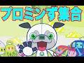 カミワザ・ワンダ 第4話 動画